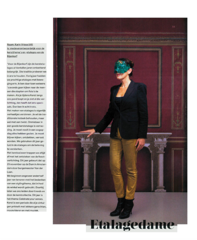 Etalagedame - Bijlage Volkskrant